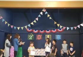 2019년 한글학교…